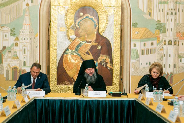 Состоялось первое заседание Оргкомитета XXIX Международных Рождественских образовательных чтений