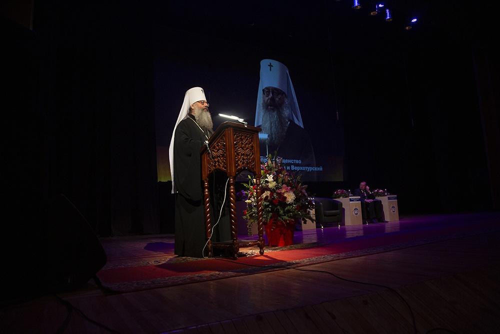 Митрополит Кирилл откроет пленарное заседание региональных Рождественских чтений