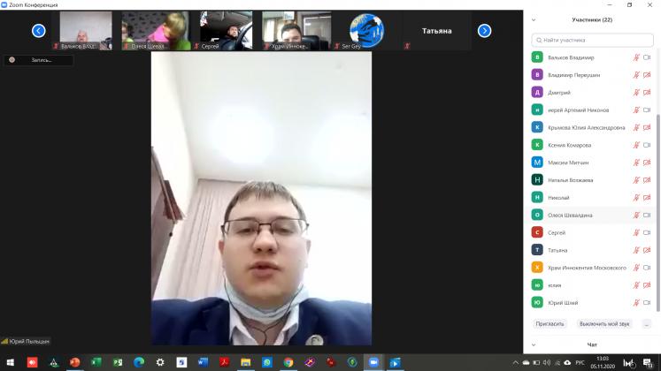 Видеоконференция «Александр Невский: подвиг брани и смирения» прошла в рамках региональных Рождественских чтений