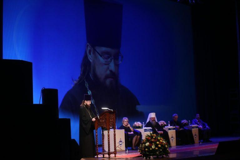 В Екатеринбургской митрополии пройдет Съезд православных законоучителей