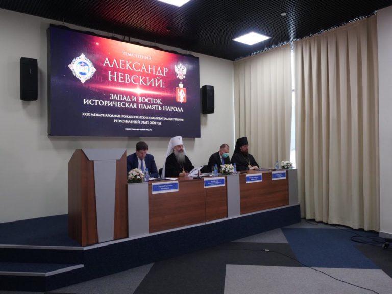 Митрополит Кирилл возглавил открытие пленарного заседания региональных Рождественских чтений